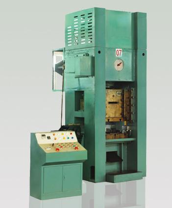 Machine de pression de précision en grande vitesse